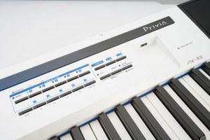 casio px-5s piano