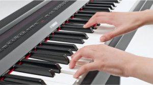Yamaha P255 spelen