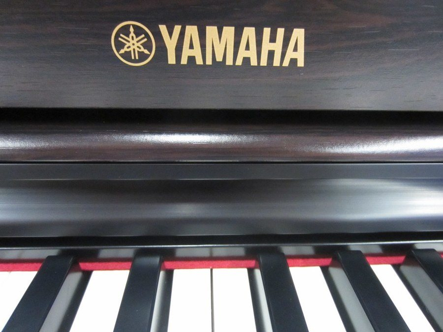 Beste Yamaha YDP-143 Review